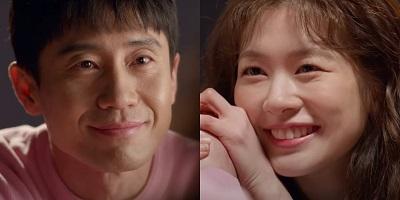 Soul Mechanic Korean Drama - Shin Ha Kyun and Jung So Min