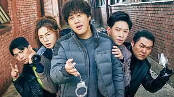 Team Bulldog: Off-Duty Investigation Korean Drama - Cha Tae Hyun and Lee Sun Bin