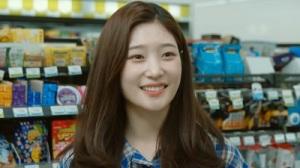 To Jenny Korean Drama - Jung Chae Yeon