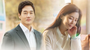 When My Love Blooms Korean Drama - Yoo Ji Tae and Lee Bo Young