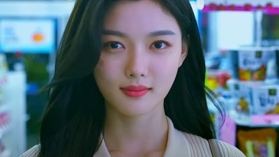 Backstreet Rookie Korean Drama - Kim Yoo Jung