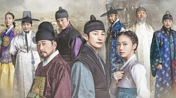 King Maker: The Change of Destiny Korean Drama - Park Shi Hoo and Go Sung Hee