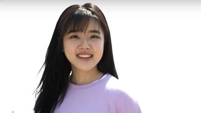 Fly, Butterfly Korean Drama - Kim Hyang Gi