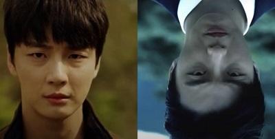 Train Korean Drama - Yoon Shi Yoon