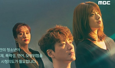 365 Repeat the Year Korean Drama - Lee Joon Hyuk, Nam Ji Hyun, Kim Jee Soo