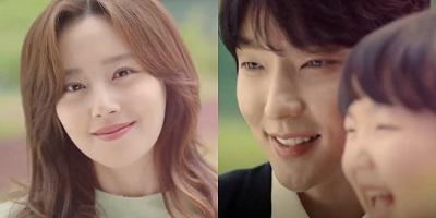 Flower of Evil Korean Drama - Lee Joon Gi and Moon Chae Won