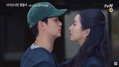 Psycho But It's Okay Korean It's Okay to Not Be Okay Korean Drama - Kim Soo Hyun and Seo Ye Ji- Kim Soo Hyun and Seo Ye Ji