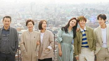 My Unfamiliar Family Korean Drama - Han Ye Ri, Kim Ji Sook