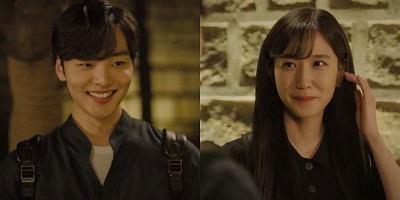 Do You Like Brahms? Korean Drama - Kim Min Jae and Park Eun Bin