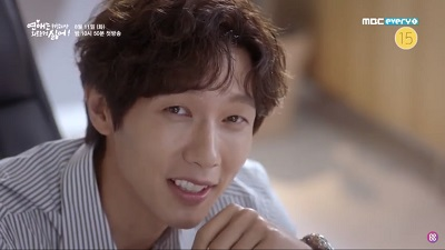 Don't Want to Date, But I Hate Being Lonely Korean Drama - Ji Hyun Woo