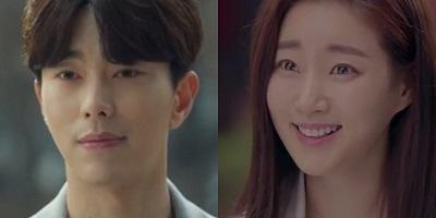 Get Revenge Korean Drama - Yoon Hyun Min and Kim Sa Rang