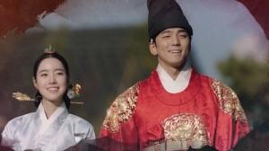 Queen Love and War Korean Drama - Kim Min Kyu and Jin Se Yeon