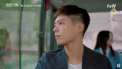 Record of Youth Korean Drama - Park Bo Gum