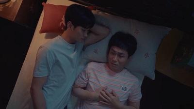 It's Okay to Not Be Okay Korean Drama - Kim Soo Hyun and Oh Sung Je