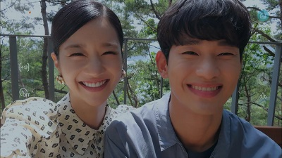 It's Okay to Not Be Okay Korean Drama - Kim Soo Hyun and Seo Ye Ji