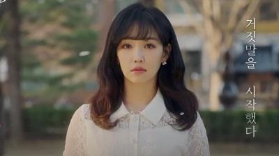 Lies of Lies Korean Drama - Lee Yoo Ri