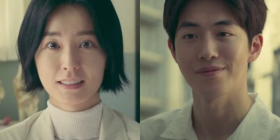 The School Nurse Files Korean Drama - Nam Joo Hyuk and Jung Yu Mi