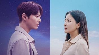 Alice Korean Drama - Joo Won and Kim Hee Sun