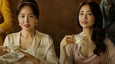 Birthcare Center Korean Drama - Park Ha Sun and Uhm Ji Won