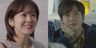 Daebak Real Estate Korean Drama - Jung Yong Hwa and Jang Na Ra