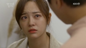 I Wanna Hear Your Song Korean Drama - Kim Se Jeong