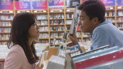 I Wanna Hear Your Song Korean Drama - Yeon Woo Jin and Kim Se Jeong