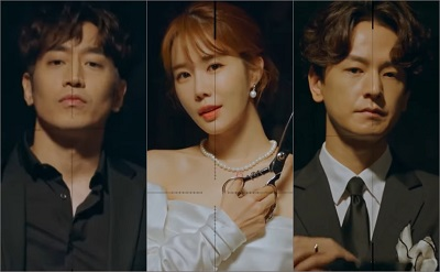The Spy Who Loved Me Korean Drama - Eric, Yoo In Na, Im Joo Hwan