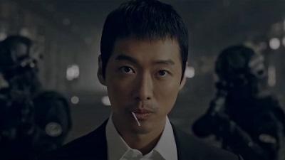 Awaken Korean Drama - Nam Goong Min