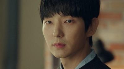 Flower of Evil Korean Drama - Lee Joon Gi