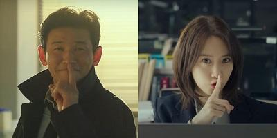 Hush Korean Drama - Hwang Jung Min and Yoona