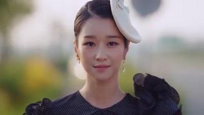 Island Korean Drama - Seo Ye Ji