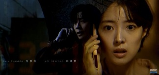 Kairos Korean Drama - Shin Sung Rok and Lee Se Young