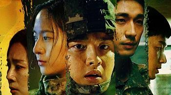 Search Korean Drama - Jang Dong Yoon and Krystal