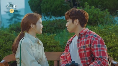 The Spies Who Loved Me Korean Drama - Eric and Yoo In Na