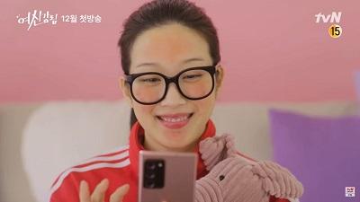 True Beauty Korean Drama - Moon Ga Young