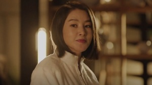 When I Was the Most Beautiful Korean Drama - Park Ji Young