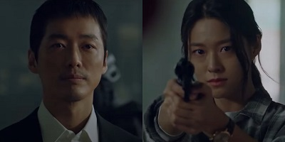 Awake Korean Drama - Nam Goong Min and Seolhyun