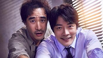 Delayed Justice Korean Drama - Kwon Sang Woo and Bae Sung Woo