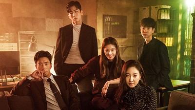 The Goddess of Revenge Korean Drama - Yoon Hyung Min and Kim Sa Rang