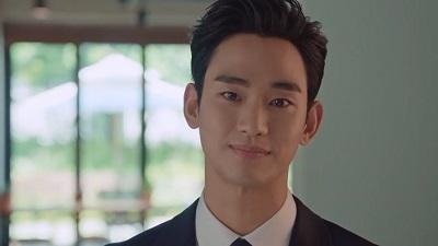 Finger Korean Drama - Kim Soo Hyun