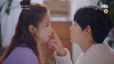 Run On Korean Drama - Im Siwan and Shin Se Kyung