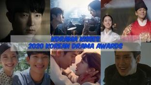 2020 Korean Drama Awards - Lee Joon Gi, Moon Chae Won, Jin Se Yeon, Kim Min Kyu, Seo Ye Ji, Kim Soo Hyun, Nam Joo Hyuk, Suzy, Park Sung Hoon