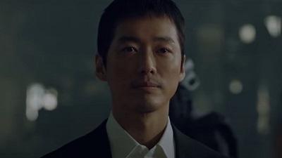 Black Sun Korean Drama - Nam Goong Min