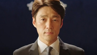 Birth of a Tragedy - Ji Jin Hee