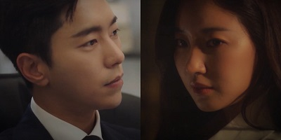 The Goddess of Revenge Korean Drama - Yoon Hyun Min and Kim Sa Rang