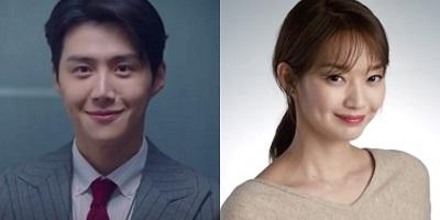 Mr. Hong Korean Drama - Kim Sun Ho and Shin Min Ah