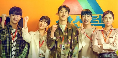 Start-Up Korean Drama - Nam Joo Hyuk, Suzy, Kim Do Wan, Yoo Soo Bin, Stephanie Lee