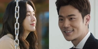 Gong Jak City Korean Drama - Kim Kang Woo and Soo Ae