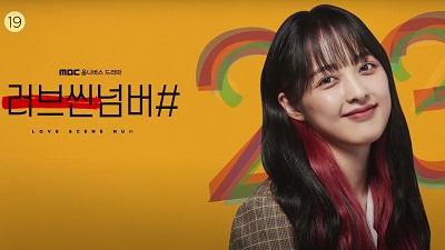 Love Scene Number Korean Drama - Kim Bo Ra