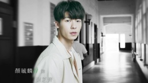 Someday or One Day Taiwanese Drama - Greg Hsu